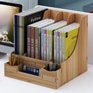 辦公室桌面雜物整理架文件夾收納盒抽屜式書...