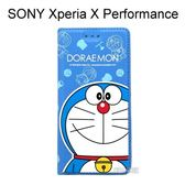 哆啦A夢皮套 [大臉] SONY Xperia XP F8132 (5吋) 小叮噹【台灣正版授權】
