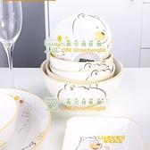 【4個】飯碗碟套裝家用可愛飯碗個性盤碗陶瓷器餐具【樹可雜貨鋪】