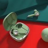 MOOLSUN沐聖TM6原裝正品雙耳入耳式藍芽耳機 真無線5.0超長待機 韓美e站