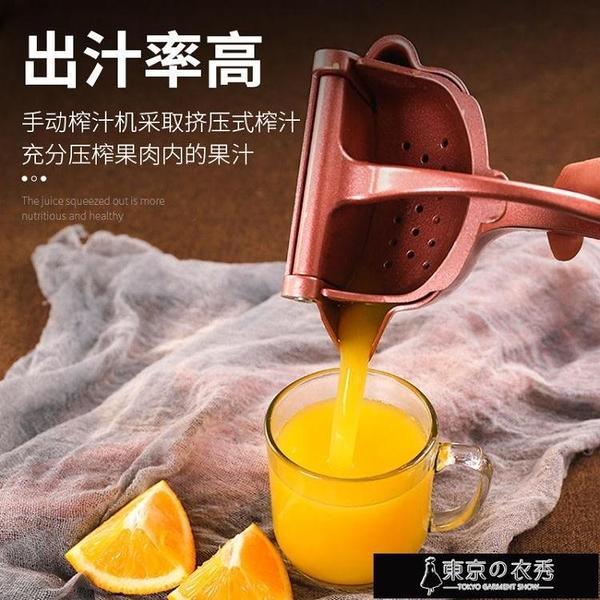 手動榨汁機 手動榨果汁機榨檸檬榨橙汁壓姜汁水果石榴甘蔗器小型家用炸汁神器