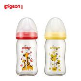 貝親Pigeon 母乳實感彩繪玻璃奶瓶160ml(長頸鹿/蜜蜂)