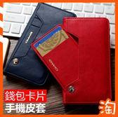 錢包卡片三星Galaxy S8 S8+ S9 S9+ Note9 Note8手機殼磁吸翻蓋皮套 全包邊保護殼防摔皮套