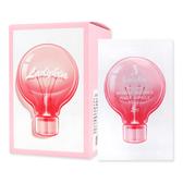 韓國 LadyKin 小燈泡童顏精華 2mlx30片 (盒裝) 安瓶精華【BG Shop】