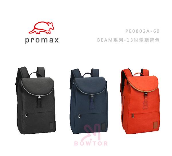 光華商場。包你個頭【Promax】BEAM系列-13吋電腦背包-深藍色 防潑水耐磨面料
