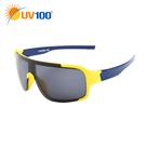 UV100 防曬 抗UV Polarized童款太陽眼鏡-率性鏡面