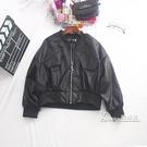 短款小皮衣外套原宿bf風學生春秋裝韓版機車寬鬆蝙蝠袖夾克女外套 Korea時尚記