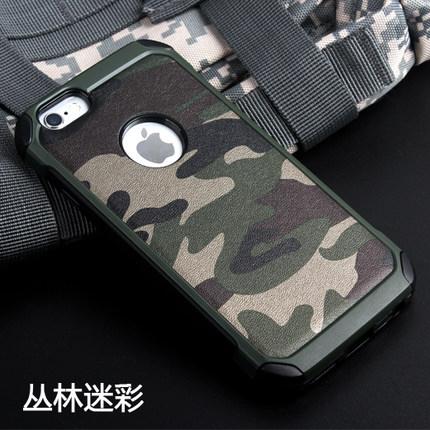 King*Shop~ 創意迷彩iPhone6手機殼蘋果6 4.7矽膠防摔套6S軟殼保護套外殼潮男