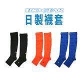 MIZUNO 日本製-BG 男襪套(慢跑 襪子 美津濃