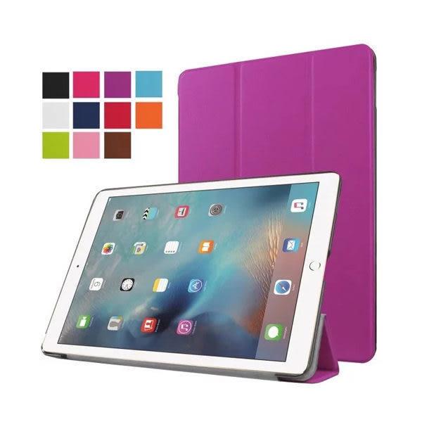 蘋果 IPad Mini4 Mini 1 2 3 卡斯特三折 平板套 平板皮套 保護套 硬底殼 平板保護套