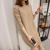DE shop - 小高領羅紋針織長袖洋裝 - HL-4958
