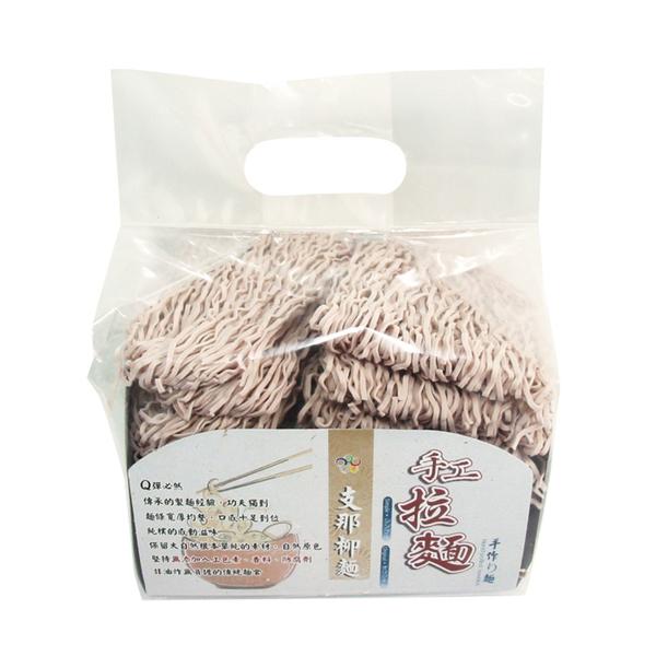 穀動森活 日曬手工拉麵 900g/包(紫心甘藷)