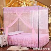 蚊帳-蚊帳1.2米1.5m1.8m床單雙人單門家用蚊帳不銹鋼支架落地 YYP 糖糖日繫女屋