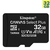 KINGSTON 32GB 32G microSDHC【100MB/s-PLUS】microSD SDHC micro SD UHS U1 TF C10 Class10 SDCS2/32GB 金士頓 手機 記憶卡