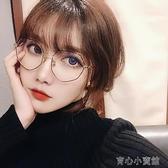 防藍光 韓版潮素顏平光眼鏡女網紅款抗藍光防輻射疲勞電腦眼睛框 育心館
