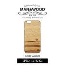 【G2 STORE】Man&Wood iPhone 6 / 6S 4.7吋 天然木紋 保護殼 - Terra 黑邊款