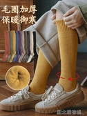 秋冬款小腿襪女加絨加厚毛圈保暖長筒襪子女中筒襪ins潮高筒襪棉 新北購物城