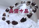 茶晶手鍊 7X10mm水滴AA級 鑽石切...