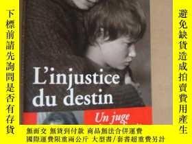 二手書博民逛書店L'injustice罕見du destin:un juge d