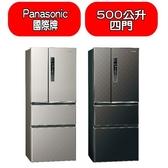 Panasonic國際牌【NR-D500HV-L】500公升四門變頻鋼板冰箱絲紋灰 優質家電