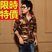 迷彩 襯衫 創意質感-明星款美式風格長袖純棉男上衣1色62j33[時尚巴黎]