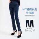 MIT開扣修臀設計純棉水洗牛仔褲-2色(M-2Lfunsgirl芳子時尚