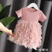 夏裝新款童裝女童寶寶洋裝公主紗裙洋氣蓬蓬拼接蛋糕裙夏裝中秋節全館免運