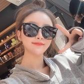 太陽眼鏡墨鏡女潮年新款同款復古個性街拍偏光防紫外線太陽鏡 JRM簡而美