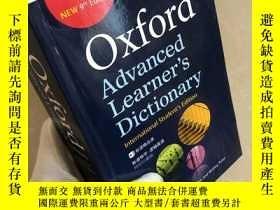 二手書博民逛書店Oxford罕見Advanced Learner's Dictionary: International Stud