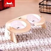 寵物餐桌斜口保護頸椎陶瓷貓碗貓咪食盆狗飯碗貓糧雙碗狗狗碗用品 伊芙莎