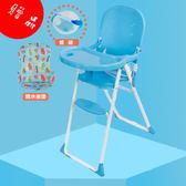 用餐椅 寶寶餐椅吃飯安全便攜bb凳餐廳專用小孩座椅嬰兒可折疊兒童餐桌椅 T 情人節特惠