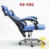 電腦椅家用網布職員辦公椅人體工學椅升降轉椅【雲木雜貨】