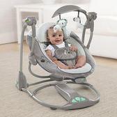 安撫躺椅/搖椅 美國ingenuity靜音嬰兒電動搖搖椅音樂安撫椅哄睡覺搖籃全自動搖T