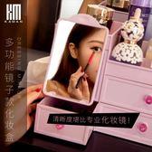 抽屜式化妝品收納盒桌面置物架【步行者戶外生活館】