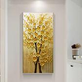 玄關裝飾畫發財樹油畫手繪現代美式走廊過道掛畫定制豎版3d招財樹
