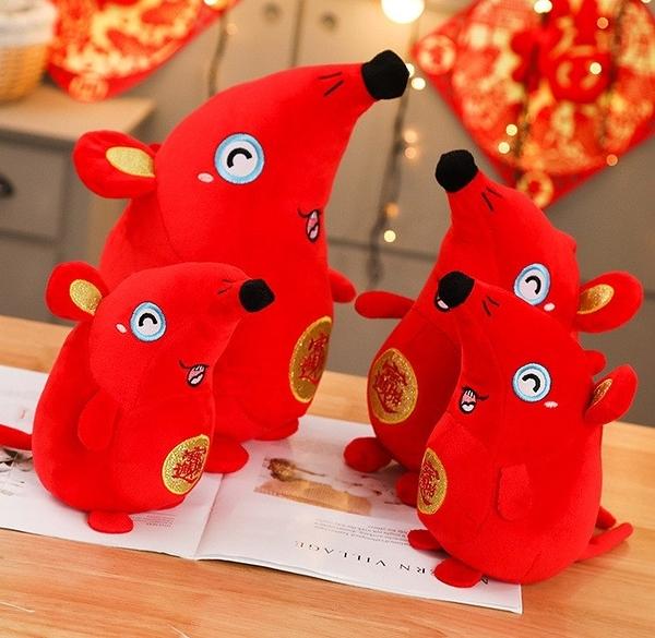 【23公分】招財進寶錢鼠娃娃 財神鼠玩偶 新年快樂吉祥物公仔 聖誕節交換禮物 鼠年行大運