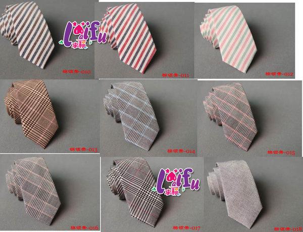 ★草魚妹★k758領帶手打棉質6cm手打領帶窄領帶窄版領帶,售價150元