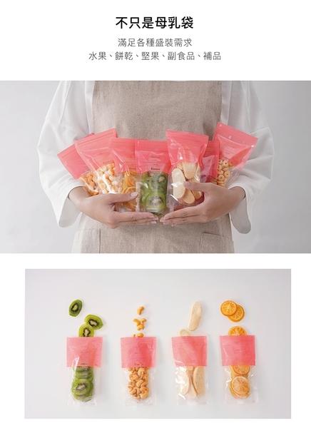 小獅王辛巴 Simba 母乳儲存袋20入/盒 (150ml / 200ml / 250ml)