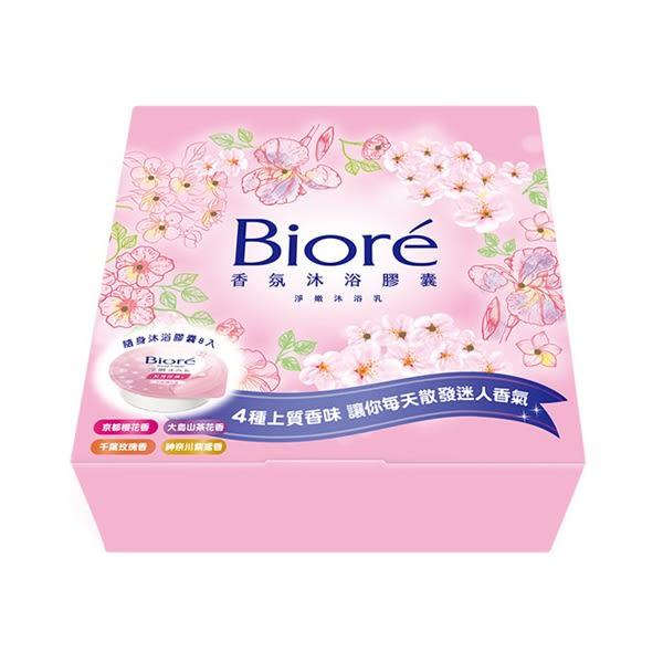 蜜妮Biore沐浴乳8入膠囊組 【康是美】