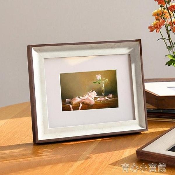 相框 相框擺台6寸8寸7寸10寸5寸16K相冊框畫框A4兒童像框架照片相框歐 育心館
