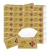 抽紙整箱紙巾家庭裝衛生紙面巾紙餐巾紙抽