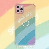 彩虹英文笑臉蘋果手機殼蠶絲紋全包攝像頭保護套【輕派工作室】