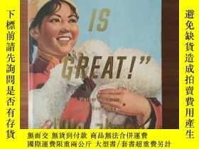 二手書博民逛書店Socialism罕見is GreatY198987 Lijia
