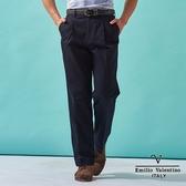 【Emilio Valentino】范倫鐵諾品味素雅純棉休閒褲- 藍