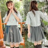 班服漢元素古風上衣新款 短裙漢服套裝中國風古裝學生改良女裝【熱銷88折】