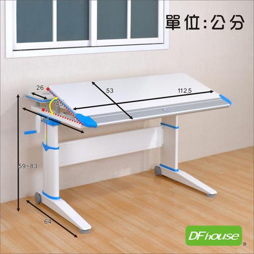 《DFhouse》密卡登優質多功能成長升降桌(藍色)- 電腦桌 書桌 學習桌 調整 兒童【-外銷歐美精品-】