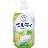 牛乳石鹼 牛乳精華沐浴乳(柚子果香)550ml