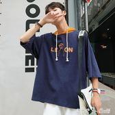夏季男士短袖T恤五分袖寬鬆上衣韓版潮流港風連帽半袖衣服休閒裝  潔思米