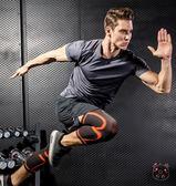 護膝運動硅膠護膝防滑透氣籃球足球羽毛球騎行登山跑步訓練護腿男女夏(1件免運)