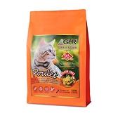 寵物家族-GHR健康主義無榖貓糧-鮮嫩雞肉6.8kg